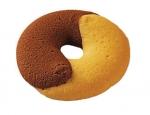 Ljevani keksi